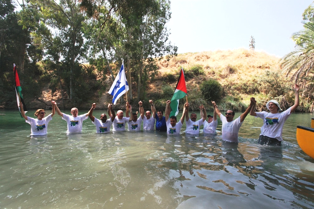 online store 6ee53 abb9c EcoPeace Middle East  Environmental Peacemaking for transboundary water  management in Israel, Palestine, and Jordan
